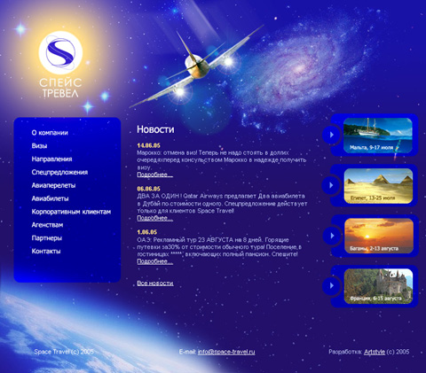 Ui designer web sites and software user interfaces for Space design agency