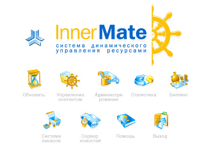 Icons for CMS InnerMate